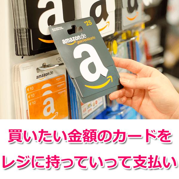 1.カードタイプ